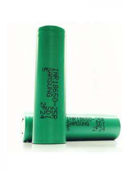 Samsung-25r-Green