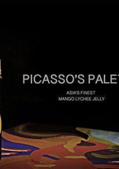 picasso-palette